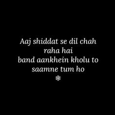 Aaj shiddat se dil chah raha hai Band aankhein kholu to saamne tum ho Nai to khule hi na aankhein Love Quotes Poetry, Love Quotes In Hindi, Romantic Love Quotes, Romantic Poetry, Shyari Quotes, Hurt Quotes, Life Quotes, Qoutes, Deep Quotes