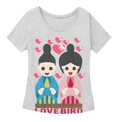Love Bird Athletic Heather Women's T-Shirt Front
