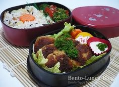 Bento Lunch Blog: Bento #17 Tuna-Tofu-Miso-Burger + Reismix