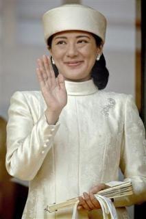 HIH Crown Princess Masako of Japan