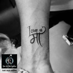 Pin by anshuman prasad on anshu Mom Dad Tattoos, Family Tattoos, Couple Tattoos, Small Tattoos, Girl Tattoos, Mother Tattoos, Tatoos, Maa Tattoo Designs, Tattoo Designs For Women