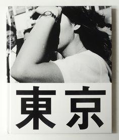 "so-books: "" 東京 2005-2007   山内道雄 """