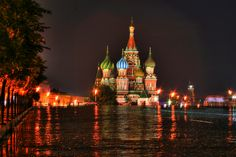 Moscu, Federación Rusa.
