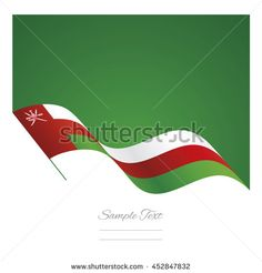Oman abstract wave flag ribbon vector background