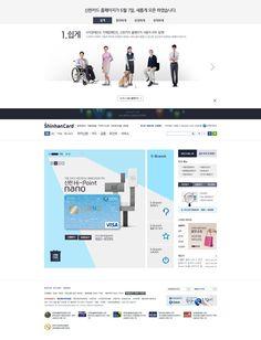 DCafeIn Website - Shinhan Card