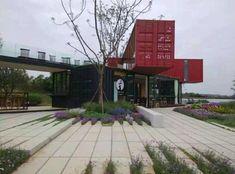 Chengdu find Lu Jun Container Cafe