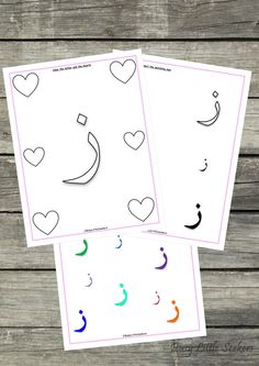 Pages Arabic Letter Jeem Introduction Learning Pack  Busy