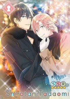 Handsome Anime Guys, Cute Anime Guys, Anime Boys, 10 Count Manga, Ten Count, Takarai Rihito, Shonen Ai, Counting Games, Manga Comics