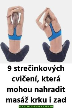 Fitness Workout For Women, Body Fitness, Health Fitness, Neck And Back Pain, Stretching Exercises, Flat Tummy, At Home Workouts, Fit Women, Massage