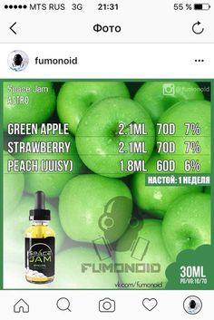 Premium E-liquids straight from the manufacturer Diy Vape Juice, Vape Diy, Vape Facts, E Juice Recipe, Clone Recipe, Cotton Candy Clouds, Vape Smoke, E Liquid Flavors, Apple Juice