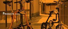 プロダクト   NANOO(ナノー) - 唯一無二のコンパクトな自転車