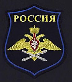 Shoulder-sleeve-insignia-Russian-Air-Force-Tactical-Army-Morale-Military-Patch