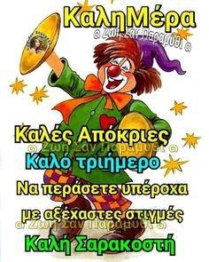 Comic Books, Comics, Anastasia, Friends, Good Morning, Amigos, Cartoons, Cartoons, Comic