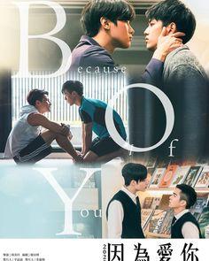 Because of You Drama BL fresquinho na área! Netflix Series, Series Movies, Taiwan, Soul Contract, Line Tv, Drama Tv Shows, Poster Series, Thai Drama, We Meet Again