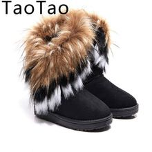 free shipping shoes woman snows boot 2016 fur women boot botas masculinas botas femininas winter boots women's high boot     Tag a friend who would love this!     FREE Shipping Worldwide     #Style #Fashion #Clothing    Get it here ---> http://www.alifashionmarket.com/products/free-shipping-shoes-woman-snows-boot-2016-fur-women-boot-botas-masculinas-botas-femininas-winter-boots-womens-high-boot/