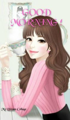 ♡☆ GOOD MORNING! ☆♡
