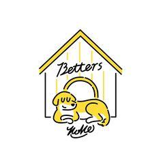 2016년작_Betters X Koke - 영상/모션그래픽 · 일러스트레이션, 영상/모션그래픽, 일러스트레이션, 디지털 아트, 일러스트레이션 People Illustration, Graphic Illustration, Brand Character, Character Design, Identity Design, Logo Design, Typography Logo, Logos, Packaging Stickers