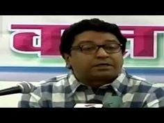 #RajThackeray #Mumbai Press Conference 13/10/2014 Part 4 #MNS #MaharashtraElections2014