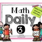 These posters are great to use when explaining centers for Daily 3 math! They include MATH WITH SOMEONE, MATH BY MYSELF, and MATH IN WRITING poster...