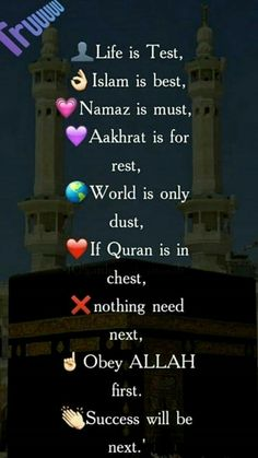 Are Islam is the best…….❤I love my Islam…. Best Islamic Quotes, Muslim Love Quotes, Beautiful Islamic Quotes, Quran Quotes Love, Islamic Teachings, Ali Quotes, Islamic Love Quotes, Islamic Inspirational Quotes, Religious Quotes