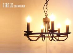アンティーク調サークルシャンデリア ~6畳対応   インテリア照明の通販 照明のライティングファクトリー