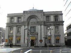 ~日本郵船ビルディング~旧日本郵船ビルディング 築年 大正7年 設計 曾禰中條建築事務所