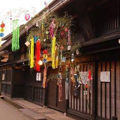 JapaneseTanabata (star festival) decoration.