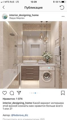 marble, concrete, white, black and natural textures. Floating vanity and double sink master bathroom bathroom layout. Laundry Room Design, Laundry In Bathroom, Bathroom Design Small, Bathroom Layout, Bathroom Interior Design, Modern Bathroom, Master Bathroom, Bathroom Ideas, Minimal Bathroom