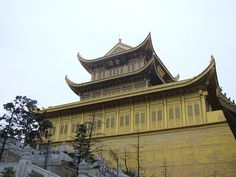 Golden Temple (Chinese Buddhist) at the summit of Emei Shan, in Sichuan. Emei Shan is one of the Four Sacred Mountains of Chinese Buddhism.