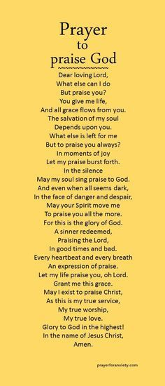 Ask God to put the Spirit of praise in your heart. May your life be an ongoing song of praise to the Lord.