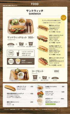 Cafe Menu Design, Food Cart Design, Food Menu Design, Flyer And Poster Design, Food Poster Design, Poster Layout, Menu Flyer, Cafe Branding, Menu Book