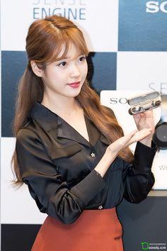 Lee Ji Eun * IU * : 이지은 * 아이유 * : Sony Korea Audio