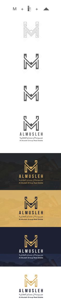 Arabic Real Estate is all about luxury, Class and mixture if traditional and modern architecture design. Real Estate agencies and Builders need. Real Estate Logo Design, Modern Logo Design, Logan, Modern Architecture Design, Calligraphy Logo, Creative Hub, Arabic Design, Real Estate Agency, Logo Design Inspiration