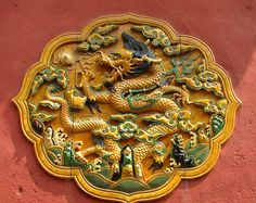 Photo about Dragon sculpture in Forbidden City, Beijing, China. Image of architecture, detail, being - 19879651 Pekin China, Traditional Chinese House, Shanghai, Beijing, Chinese Design, Chinese Style, China Architecture, Chinese Landscape, China Art