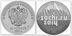 Памятная монета: Эмблема XXII Олимпийских зимних игр 2014 года. Серия: Сочи-2014.