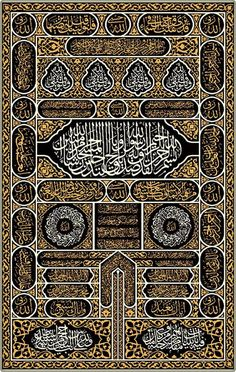 The cover of Kaaba gate