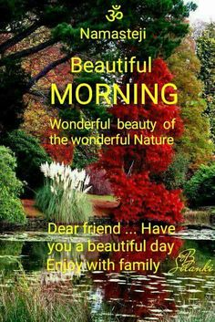Good morning everyone. Happy Sunday ji - Meera Joshi - Google+