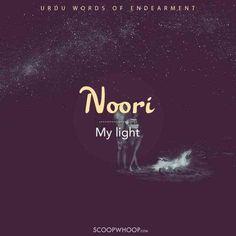 Unusual Words, Rare Words, Unique Words, Beautiful Words, Urdu Words For Love, Urdu Words With Meaning, New Words, Words That Describe Feelings, Names