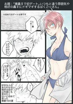 [Genderbend] Todoroki Shouto & Bakugou Katsuki