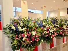 開店祝  お取りまとめ頂いたスタンド花。 数・揃えた色合い圧巻です。