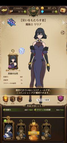 Game : Nanatsu no Taizai Hikari to Yami no Grand Cross. Grand Cross, Kingdom Hearts 3, Seven Deadly Sins, Game, Love Him, France, Shit Happens, Movie Posters, Inspiration