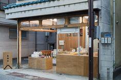 okomeya rice store by schemata enlivens tokyo shopping street Shop Front Design, Store Design, House Design, Tokyo Shopping, Shopping Street, Deco Restaurant, Restaurant Design, Japan Architecture, Interior Architecture