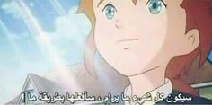 Cartoon Quotes, Movie Quotes, Arabic English Quotes, Arabic Quotes, Love Cartoon Couple, Study Motivation Quotes, Disney Animated Movies, Hypebeast Wallpaper, Drawing Quotes
