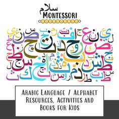 When it came to formally teach my eldest Arabic, I was so overwhelmed with the resources available. They were outdated and not appealing. After a few months of trial and error we finally found what works Alhamdulillah. Check out my list of resources by clicking the image! Photo by Mariam │ Salam Montessori │ 🇵🇸 on June 18, 2020. Image may contain: text that says 'سلاد MONTESSORI سرت ARABIC LANGUAGE / ALPHABET RESOURCES, ACTIVITIES AND BOOKS FOR KIDS'. List Of Resources, Arabic Alphabet, What Works, Arabic Language, Kids Reading, Alhamdulillah, Teaching Resources, Montessori, Raising