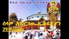 ZEthiopian Orthodox Mezmur|Amharic|Gee'z