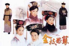 2004 Hong Kong TV drama series - War and Beauty starring main leads actress Gigi Lai & actor Bowie Lam.