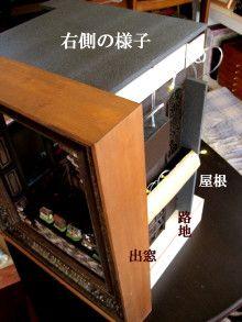 http://ameblo.jp/wooolllooow/archive7-201304.html