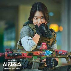 Park Shin Hye Heirs, Side Braid Hairstyles, Thai Drama, Gong Yoo, Korean Artist, Korean Actresses, All Smiles, Series Movies, On Set