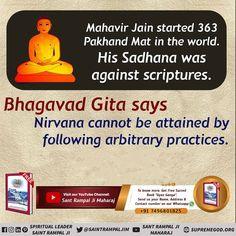Believe In God Quotes, Quotes About God, Mahatma Buddha, Janmashtami Wishes, Jain Temple, Bhagavad Gita, Nirvana, Spiritual Quotes, Spirituality