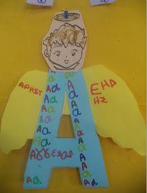 ...Το Νηπιαγωγείο μ' αρέσει πιο πολύ.: Ο φύλακας Άγγελός μας και το Α του Άγγελου. Alphabet, Blog, Character, School, Stars, Lyrics, Alpha Bet, Blogging, Lettering